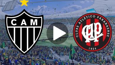 Atlético-MG x Volta Redonda ao vivo - Foto/Divulgação