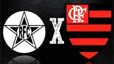 Flamengo x Resende ao vivo - Foto/Divulgação