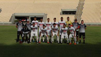 Fluminense x Parnahyba ao vivo - Foto/Divulgação