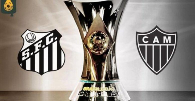 Santos x Atlético-MG ao vivo - Foto/Divulgação